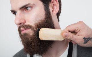 Что делать, чтобы росла борода?