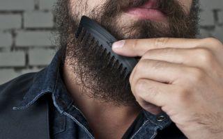 Что делать, если плохо растет борода: причины проплешин и способы отрастить густую бороду