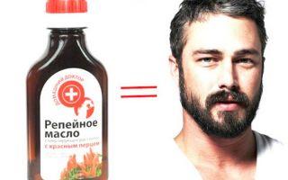 Почему борода плохо растет и как это можно исправить