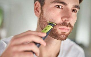 Как правильно отращивать бороду: подстригать, брить, расчесывать, ухаживать
