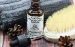 Масло для бороды своими руками: как сделать и правильно наносить