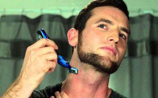 Борода без усов – формы и особенности выбора