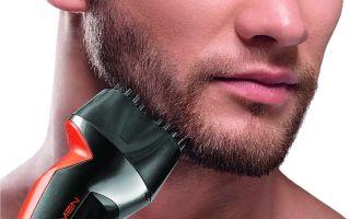 Профессиональные машинки для стрижки бороды