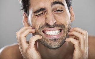 Чешется борода: причины и способы решения проблемы