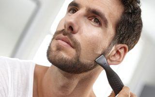 Как придать форму бороде в домашних условиях: инструкция и советы