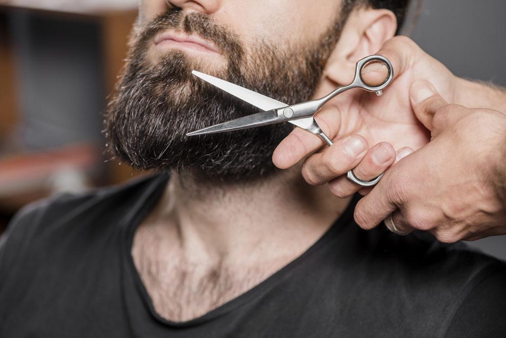 Ножницы для стрижки бороды